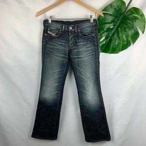 Women's Diesel Dark Wash Bootcut Size 25 Jeans
